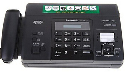 松下(Panasonic)KX-FT862CN 热敏传真机(黑色)