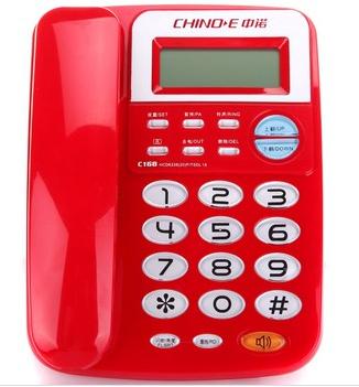 中诺(CHINO-E)C168来电显示电话机(红色)