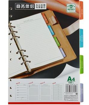 齐心(COMIX) CA402 办公白领本册活页替芯 9孔 A4 100页