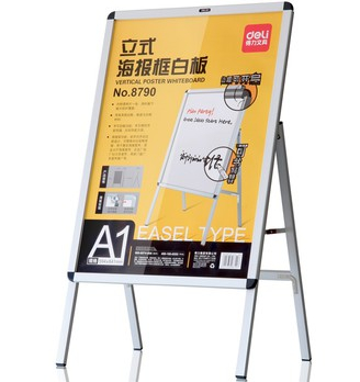 得力(deli) 8790 立式海报框书写白板 可固定海报 841mm×594mm