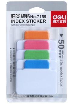 万博苹果手机登录版(deli) 7159 归类彩色标签/分类索引纸 50mm*42mm 25张*4色