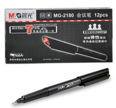 晨光会议笔MG2180 博鳌亚洲论坛 指定会议笔 办公用品 签字笔 黑色盒装