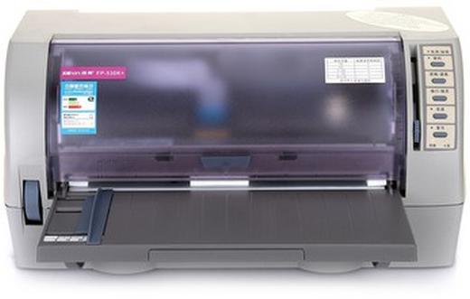 映美(Jolimark) FP-530K+ 针式打印机(80列平推式)
